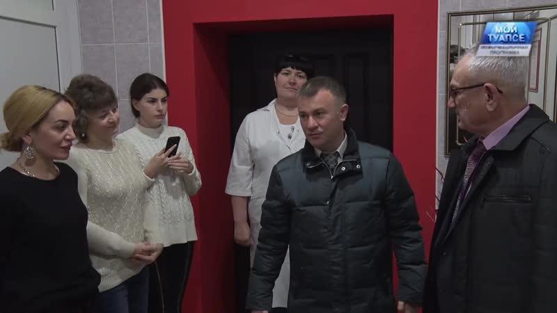 Открытие медкорпуса №3 в больнице пос Новомихайловский