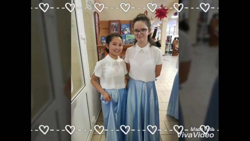 видео посвещается лучшей подруге Луизе