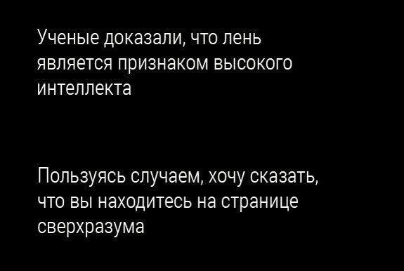 Фото №456245634 со страницы Ани Тороповой
