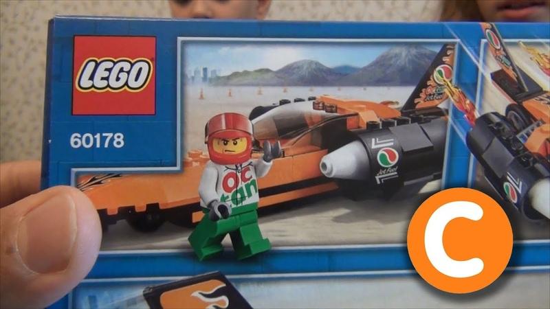 🏆 СОБРАЛИ ГОНОЧНУЮ МАШИНУ ИЗ LEGO 🚗 [ Лего сборка ]