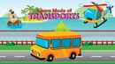 How kids learn about transports: Different types of transports from beginning of kids