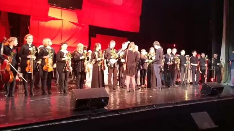 Алые паруса, 200-й спектакль, поклоны с выходом оркестра