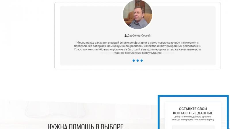 Разбор РК 318 Матвей Гнидин Matvey