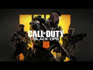 [Call of Duty: Black Ops 4] Тасчим Kappa   twitch.tv/sodiet