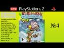 [S-Video][PS2] Ed, Edd n Eddy: The Mis-Edventure -2005 №4