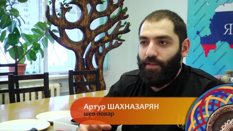 Что такое высокая Армянская кухня