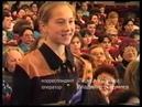 1996 год 30 лет Рыбинской школе №18