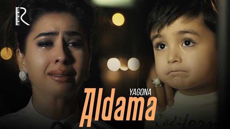 Yagona - Aldama | Ягона - Алдама