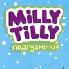 Milly Tilly