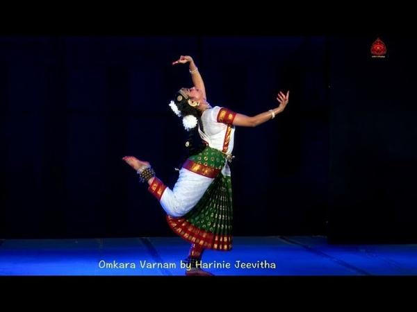 Varnam OMKARA PRANAVA part 2 by Harinie Jeevitha Sridevi Nrithyalaya Bharathanatyam Dance