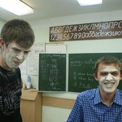 Александр Комаров, 3 января , Кострома, id164234573
