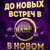 .●•MABI CLUB•●.