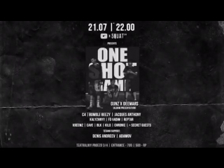 21.07 - One Shot Game Event G by Guf x Squat 3/4
