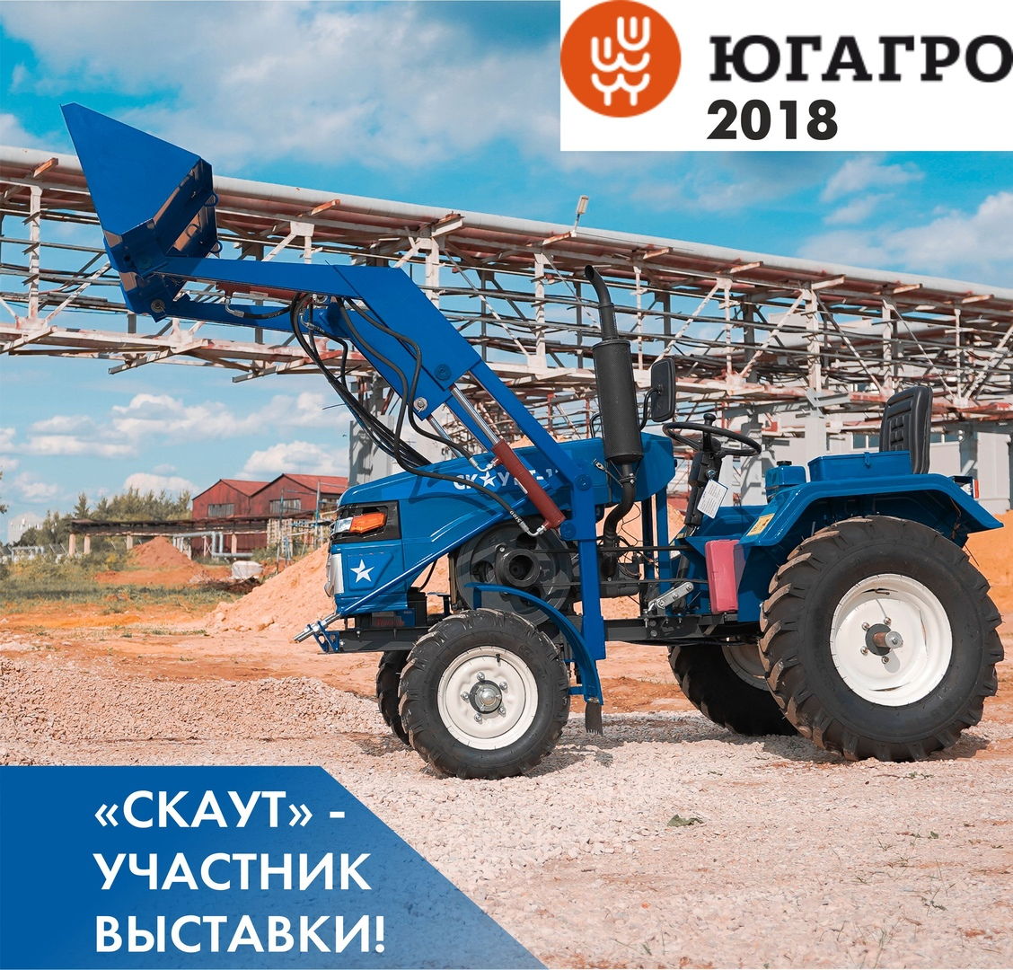 "Афиша Краснодар Международная выставка ""ЮГАГРО"""