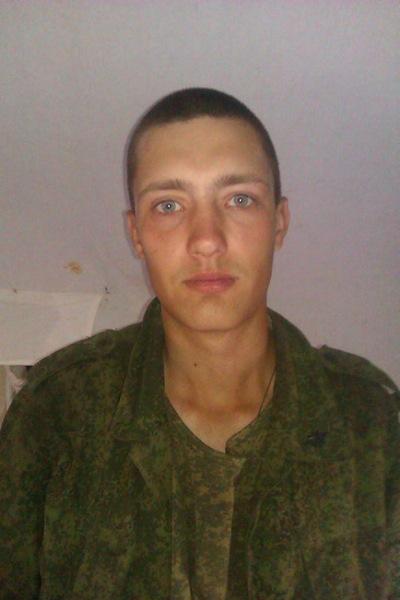 Серёга Ершов, 6 августа 1994, Гремячинск, id44623750