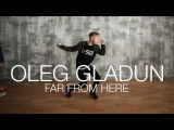 Kendrick Lamar Far From Here (ft. Schoolboy Q) Choreography by Oleg Gladun D.Side Dance Studio