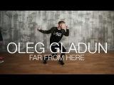 Kendrick Lamar Far From Here (ft. Schoolboy Q) Choreography by Oleg Gladun D.Side Dance Studio