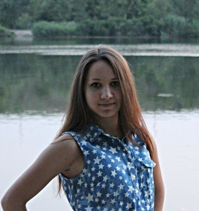 Светлана Мамеева, 9 марта 1992, Бровары, id90969431