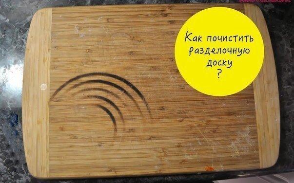 A la nota: el modo simple y barato, como limpiar la tabla de madera trinchadora. Conserven a él