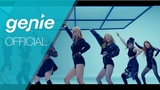 Zgirls - What You Waiting For Official MV