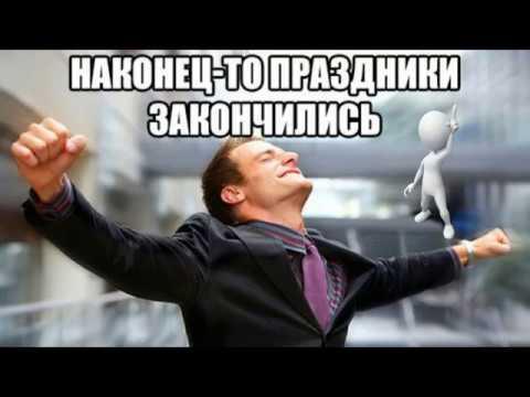 84. Вадим Зеланд - Когда праздники кончились