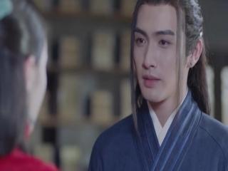 The Flames Daughter cu Zhang Bin Bin si Dilraba Dilmurat