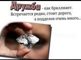 doc398950225_482336049.mp4