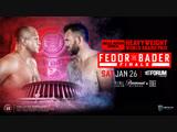 Best Of Fedor Ryan Bader
