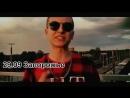 УКРАИНА, ГОТОВЬСЯ К РАЗНОСУ ОТ ТониРаут...краине (360p).mp4