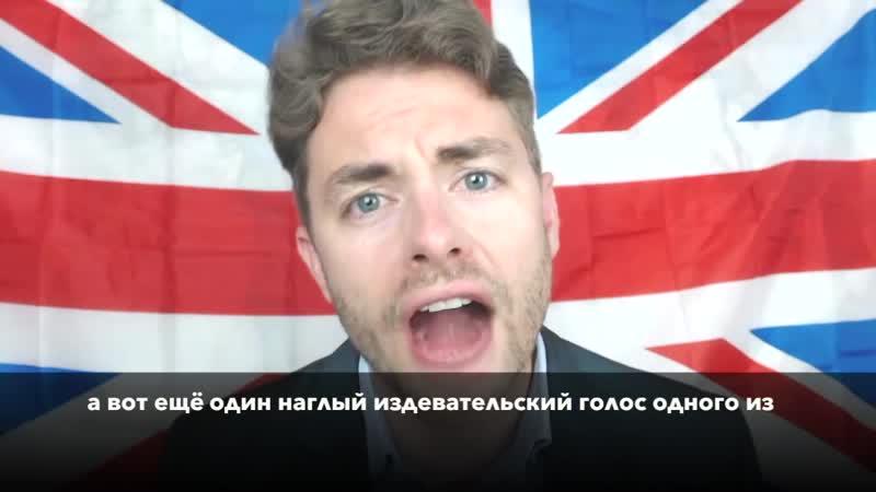 Брекзит. Английский референдум. Заря народного восстания