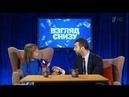 Вечерний Ургант. Взгляд Снизу на детские анекдоты 29.03.19