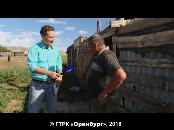 «Территория» от 21 июля 2018. Октябрьский район