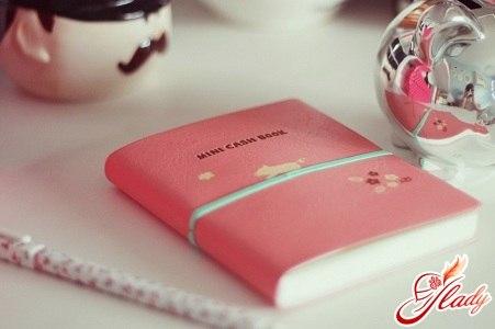 аватарки для дневника: