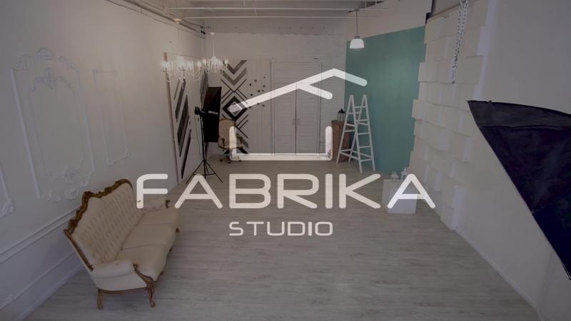 Интерьеры залов студии Фабрика
