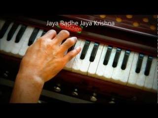 Harmônio Aula 20b - Outras Canções em Raga Sindhu Bhairavi