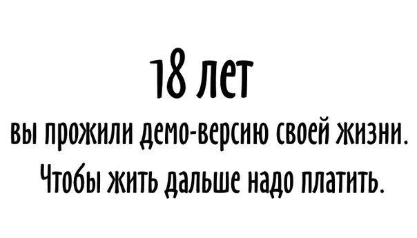 иван дорн 2016