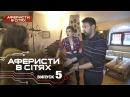 Аферисты в сетях - Выпуск 11 - Сезон 2 - 08.11.2016