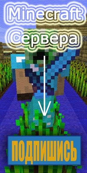 Сервера minecraft updated the community photo
