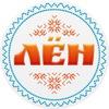 Народный Лён интернет-магазин льняного текстиля