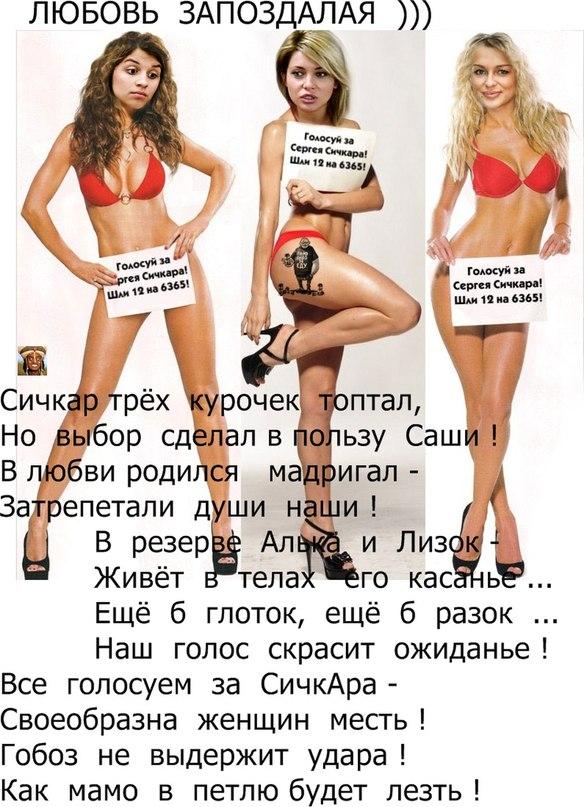 http://cs618930.vk.me/v618930389/15863/JDZx_djl35w.jpg