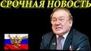 ДЕПУТАТ СИЛЬНО ЧТО ВЫ СДЕЛАЛИ СО СТРАНОЙ КАЖДЫЙ 4 РОССИЯНИН НЕ В СОСТОЯНИИ ПЛАТИТЬ ЗА УСЛУГИ ЖКХ