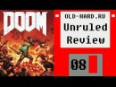 Doom 2016 Unruled Review 08