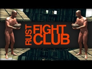 RUST FIGHT CLUB (Naked Deathmatch)