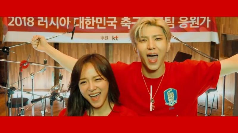 레오 Leo (빅스 VIXX), 세정 SEJEONG (구구단 gugudan) - 우리는 하나 (We, the Reds) Official M_V