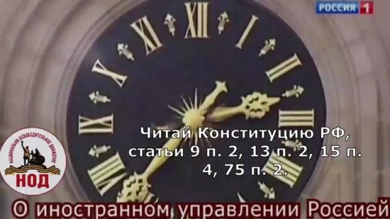 КРЫМЧАНЕ! Научите нас выражать ВОЛЮ! О возможностях изменения Конституции России 13 08 2017