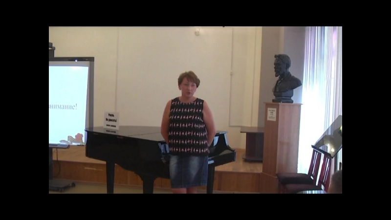 Презентация Иванова Светлана 18 06 2018