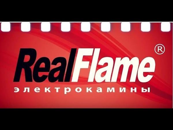 Электрокамин RealFlame | Обрамление Modern 630 WT P511. Очаг 3D Cassette 630