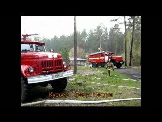 Учения по верховому пожару прошли в Бердске