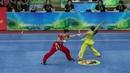 China National Wushu Games