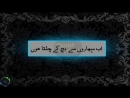 Mujhko_dhoka_diya_saharon_ne_by_Nusrat_fateh_Ali_Khan_ _fateh_ali_khan_songs_ _Fsee_Writes.mp4